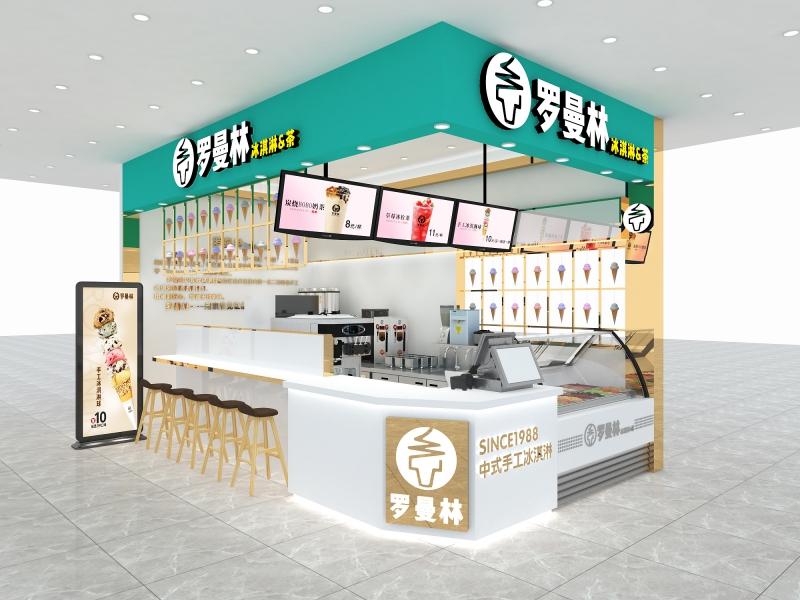 福州天虹百货店